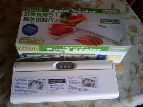 <SANYO 脱気密封器 「Food Sealer」 Z-FS110>