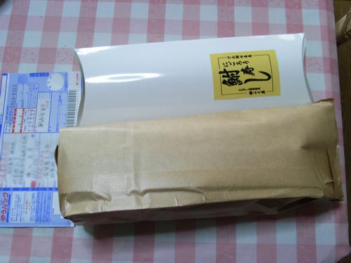 <鮒寿司をゆうパックで配送の準備>