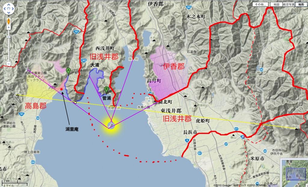 <竹生島・伊吹山の見える範囲と旧浅井郡の境界>