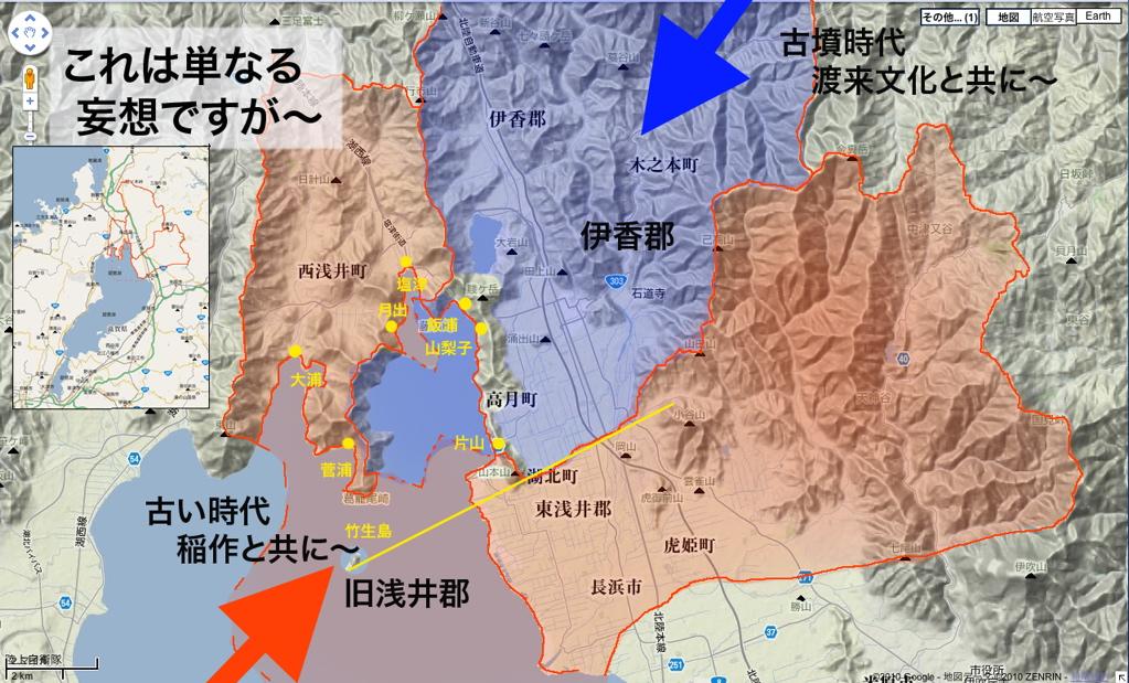 <浅井が湖と陸(港と竹生島の見える陸)からなる地域とする妄想図>