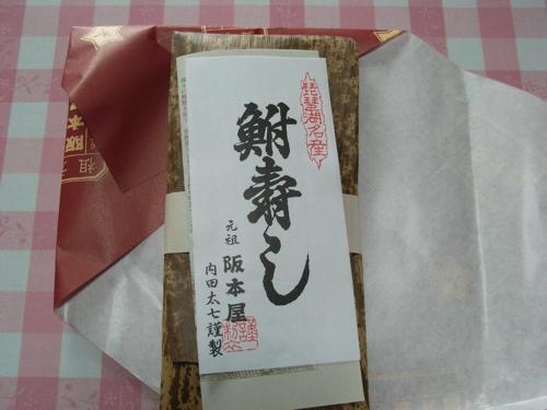 <包装紙を開けると〜>