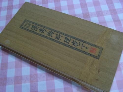 <包丁が入ったホコリまみれの木箱>