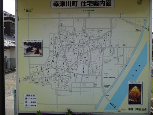 <住宅案内図の看板>