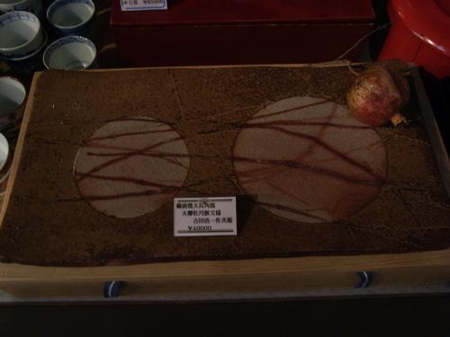 <備前焼大長角皿火欅牡丹餅文様>