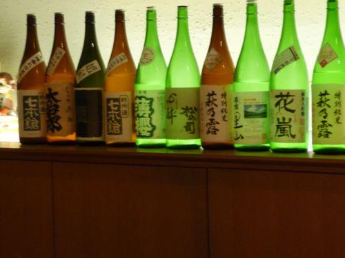 <用意された数十種類の滋賀の地酒、の一部>