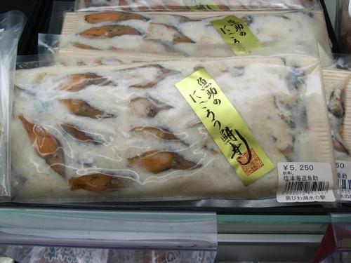 <スライスされたニゴロブナの鮒寿司>