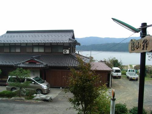 <徳山鮓>