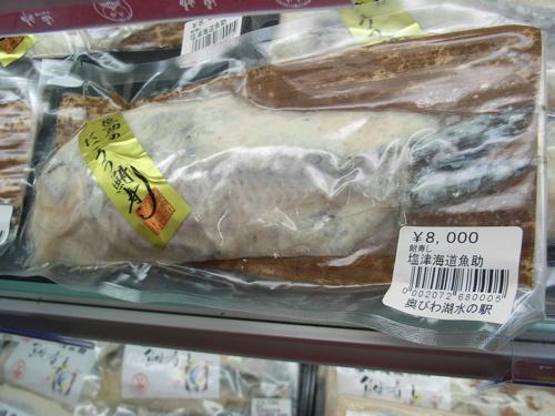 <丸ごとのニゴロブナの鮒寿司>