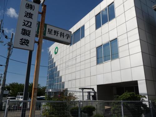 <京都宇治にある星野科学本社>