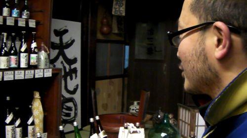 <冨田酒造で蔵人をされてる池島さん。WFFCの会員さんでもある>