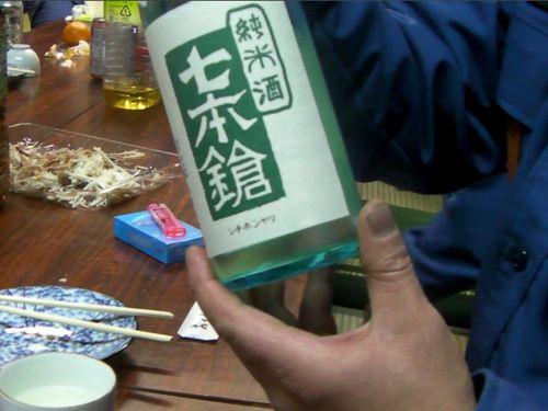 <七本鎗 純米 搾りたて原酒>