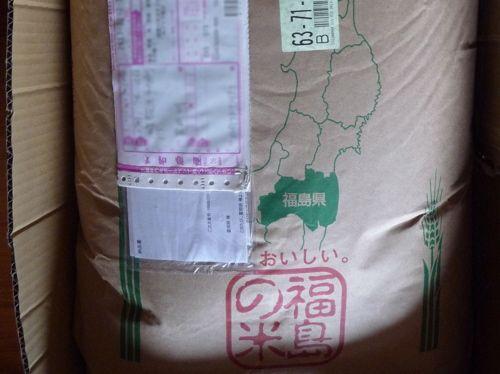 <福島のお米 26日に届きました>