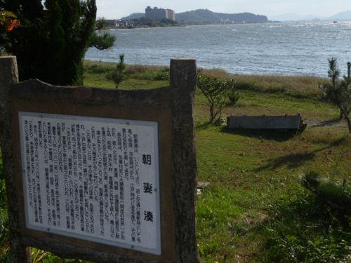 <朝妻湊跡から筑摩方面>