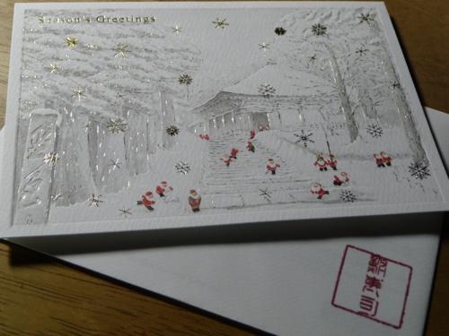 <クリスマスカード>