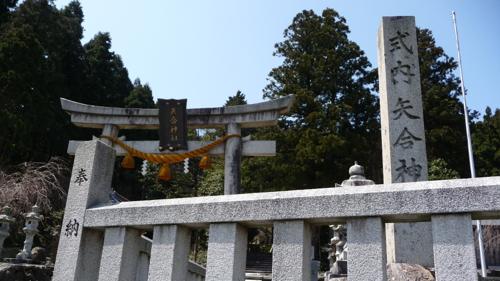 <西浅井町岩熊 式内矢合神社>