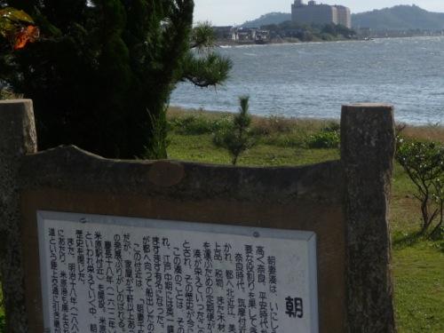 <遠くの高い建物(エクシブ琵琶湖)の下に筑摩神社>