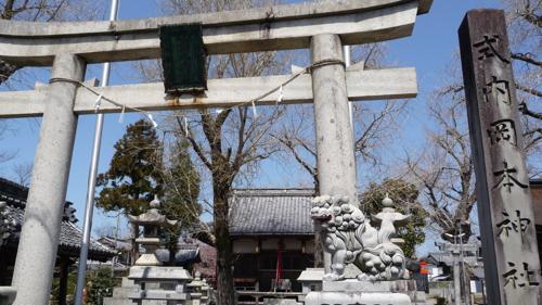 <式内 岡本神社>